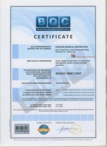 گواهینامه ین-المللی صلاحیت ایمنی
