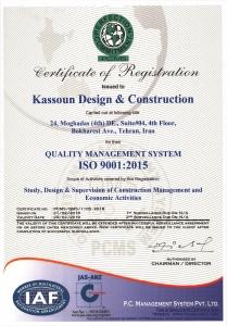 گواهینامه بین المللی مدیریت کیفیت ISO